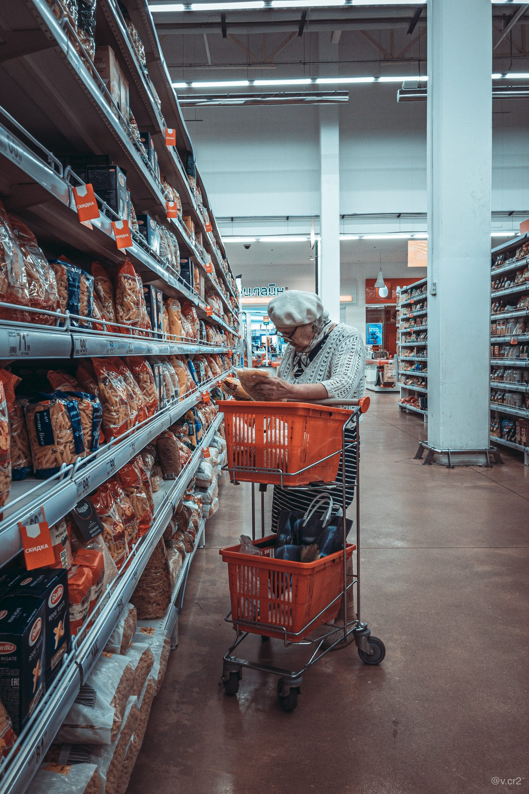 Entenda a alta dos preços nos supermercados: país enfrenta um período de inflação elevada.